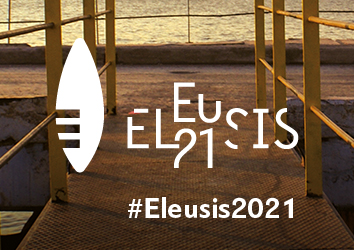 48296_ELEUSIS21_ROLL-UP_BANNER_80x200_tm