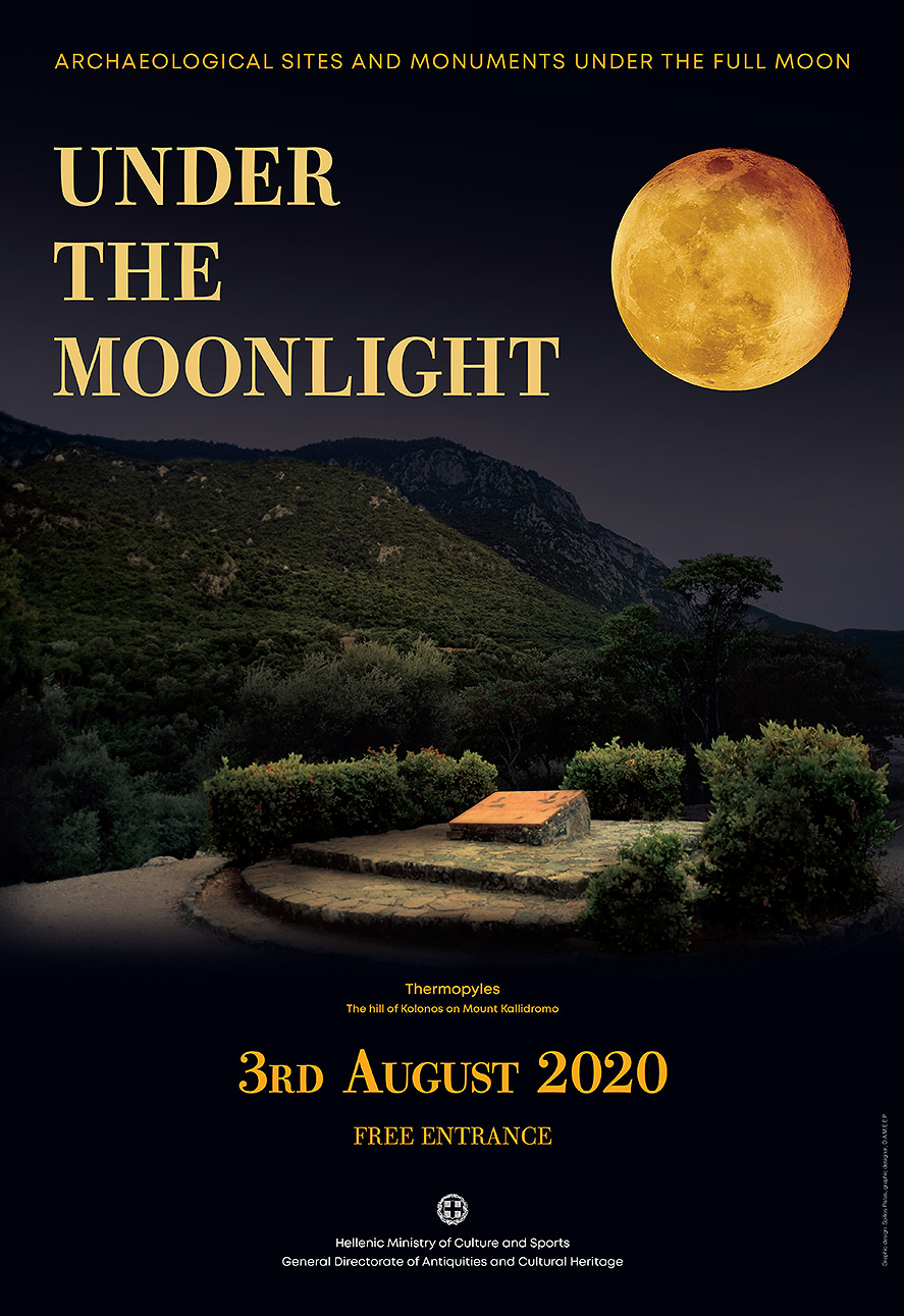"""Under the Moonlight"" Archaeological Sites and Monuments Under the Full Moon 3rd August 2020"